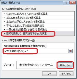 youbi3.jpg