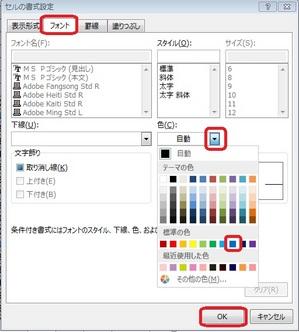 youbi4.jpg