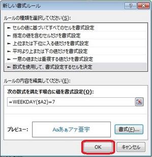 youbi5.jpg