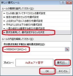 youbi7.jpg