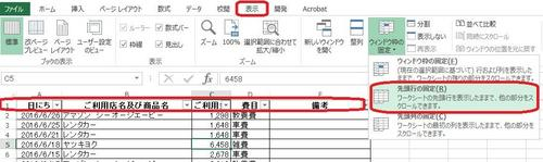 kotei1.jpg