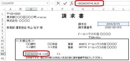 getumatsu3.jpg