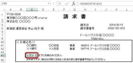 getumatsu5.jpg