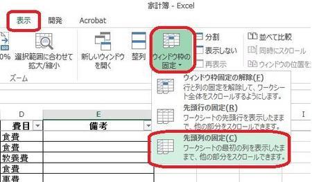 kotei3.jpg