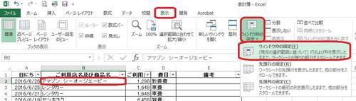 kotei5.jpg