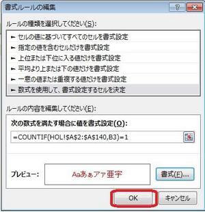 yobi29.jpg