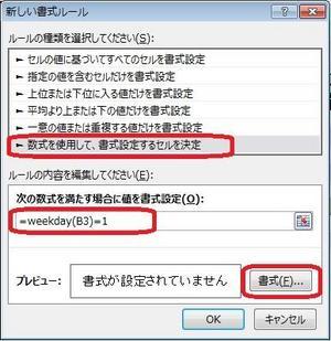 yobi3.jpg