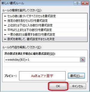 yobi5.jpg