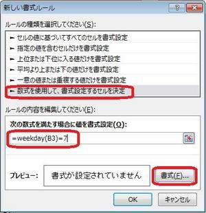 yobi7.jpg