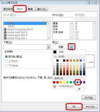 yobi8.jpg