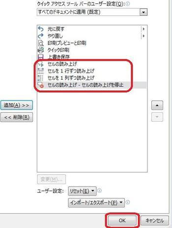 onsei3.jpg