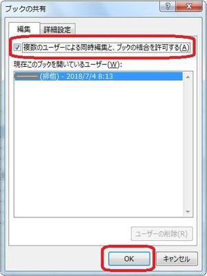 kyoyu2.jpg