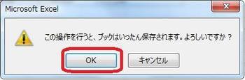 kyoyu3.jpg