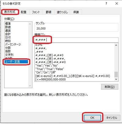 miyasui2.jpg