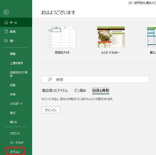 suusiki2.jpg