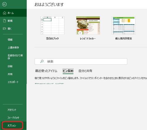 minituru2.jpgのサムネイル画像