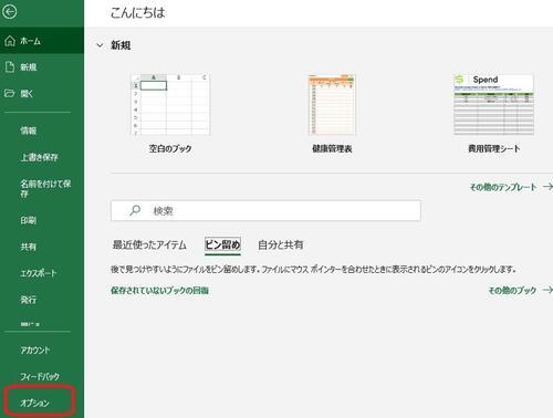 migi2.jpgのサムネイル画像