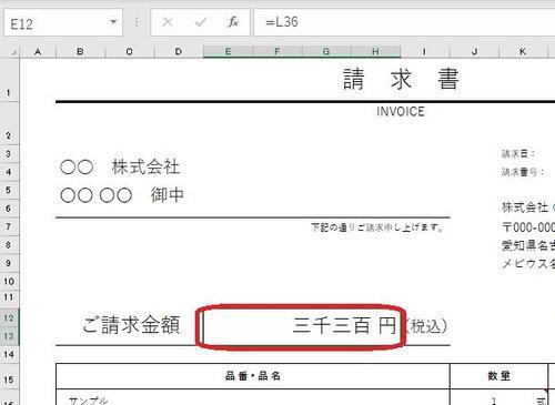 kanji4.jpg