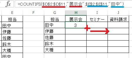 ifs8.jpg