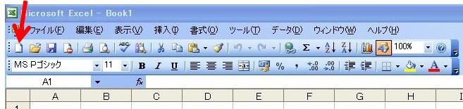 Excel エクセル コーヒー ブレイク 検索結果