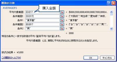 averageif6-thumb-400x213-3513.jpg