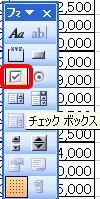 check3-thumb-100x199-3481.jpg