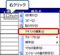 check7-thumb-200x181-3490.jpg