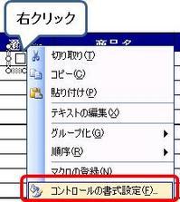 check8-thumb-200x223-3492.jpg