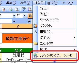 hyper_4.JPG