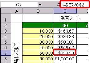 kawase3.JPG