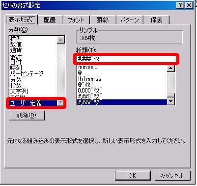 kinshu6.JPG