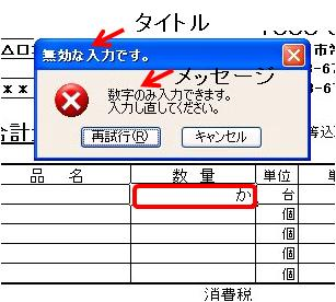 message12.JPG