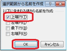 namaeteigi2.jpg