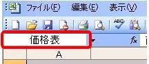 name7.JPG