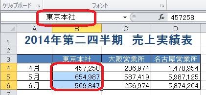 nanohana5.JPG