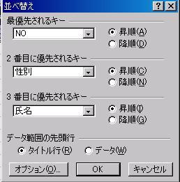 narabe1.JPG