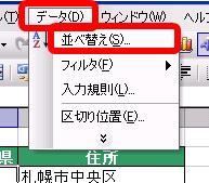 narabe2.JPG
