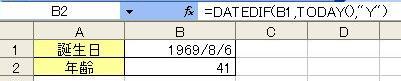 Excel (エクセル) コーヒー ブレイク: 2010年11月アーカイブ
