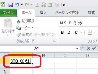 postcode4.jpg