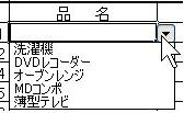ristkisoku5.JPG