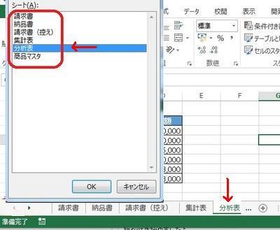 sheet2-thumb-400x329-2529.jpg