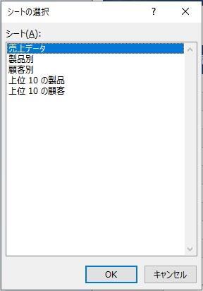 sheet22.jpg