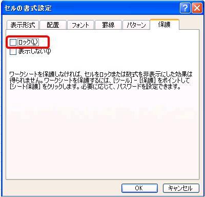 sheethogo4.JPG