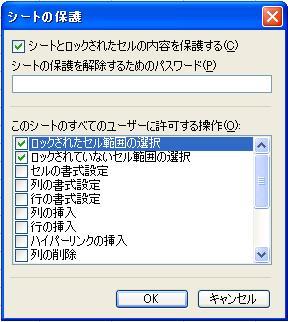 sheethogo7.JPG