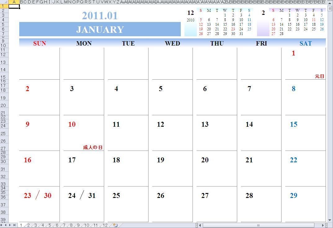 カレンダー 2016年 年間カレンダー : April 2015 Calendar