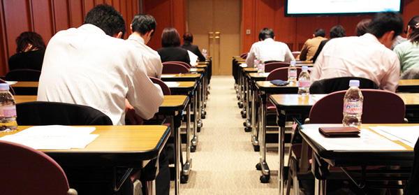 seminar_image.jpg